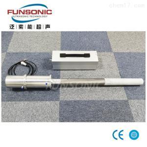 超声波高温金属熔液处理系统