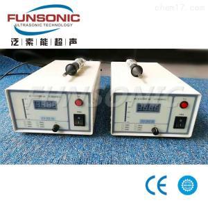 28K 超声波茶包机焊头/振子