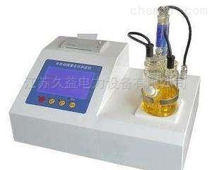 水分分析儀油化測試設備微水儀