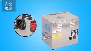 KYX-320HQG 雙頻超聲波清洗機
