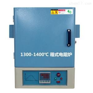 陶瓷纤维高温耐火炉SGMM10/14实验马弗炉