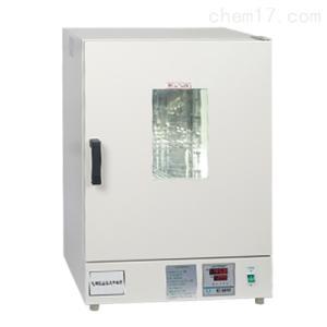 工矿企业高温箱DHG-9426A鼓风恒温烘箱