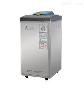 高壓蒸汽滅菌鍋LDZM-80L-III實驗室滅菌器