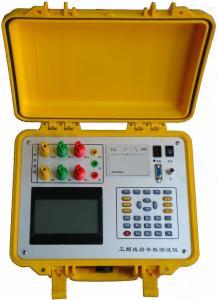 变压器损耗测定电参数测量仪