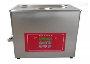 KM-300VDE-2双频超声波清洗器 超声分散机