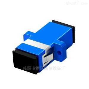 钢强 SC法兰光纤耦合器法兰盘连接器光纤适配器