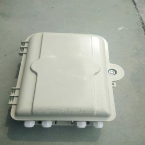 钢强 1:16光纤光分箱室内室外用箱