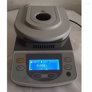 DSH-50A卤素水分快速测定仪 谷物水分测试仪