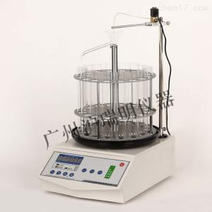 BSZ-16自动部分收集器 生物药品馏分采样仪