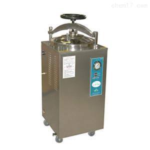 医疗器械消毒灭菌锅YXQ-50SII高压灭菌器