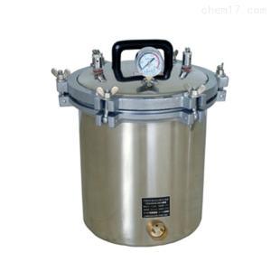 YXQ-SG46-280S电热型手提式高压灭菌器18升