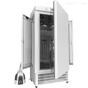 LRH-250-M恒温霉菌培养箱 不锈钢内胆保存箱