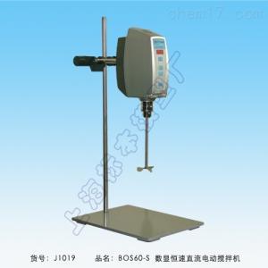 上海标本BOS-60-S数显恒速直流电动搅拌机