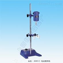 JB40-C电动搅拌机 液体混合搅拌器