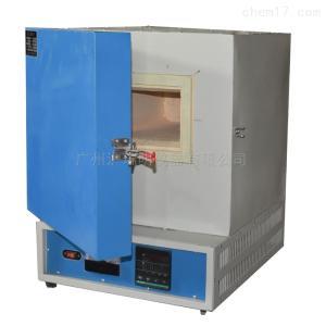 SXF-2.5-10N一体式高温电炉 可程控马弗炉