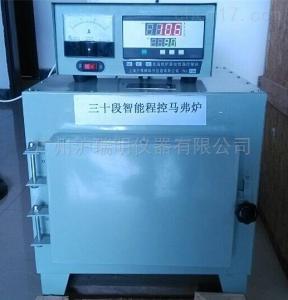 SXF-12-12程控式实验电炉 1200℃耐温电炉