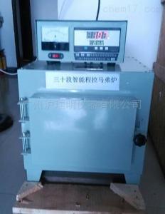 SXF-5-12茂福炉 1200度程控式高温箱式电炉