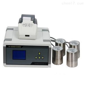 玉米面包水份活度测试仪 AW-3水分活度仪