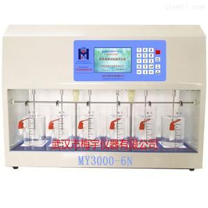 梅宇牌搅拌机 MY3000-6N水质检测电动搅拌器