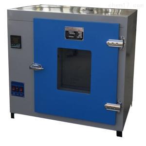 303A-3S电热恒温烘箱 育种 发酵培养箱