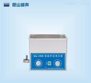 旋钮式超声波清洗器 KQ-100B实验超声分散机