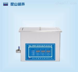 实验室超声波清洗机 KQ-100DV超声乳化器