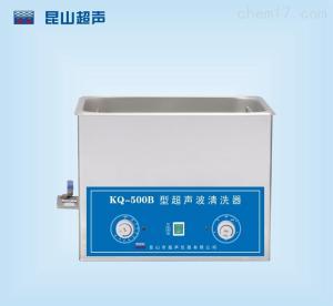 KQ-500B昆山超声清洗器 实验室超声分散仪