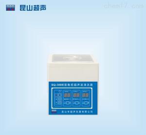 2L数控超声波清洗仪 KQ-50DB昆山超声分散机