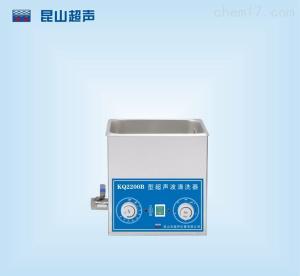 KQ2200B旋钮式超声波清洗器 超声分散仪