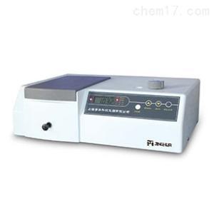 7230G菁华可见分光光度计 微量分析光谱仪