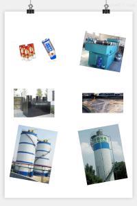 山东省蛋白质饮料污水处理设备