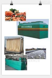 莱芜市肉制品污水处理设备RL-WSZ-AAO装置