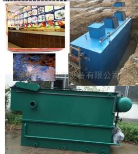 沈阳市5A景区餐饮污水处理设备RL地埋一体化