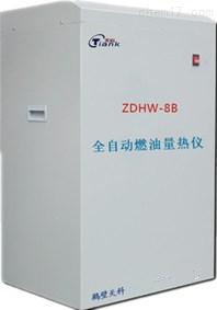 ZDHW-8B 立式全自动量热仪,砖厂化验设备
