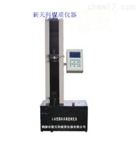 LY-1S 型煤冷压强度测定仪,煤炭化验设备
