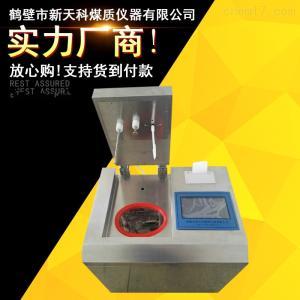 ZDHW-8R 不銹鋼量熱儀,石油熱量檢測儀