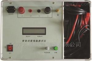 全网热销100A回路电阻测试仪