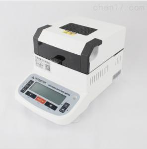 VM-5S 藥品專用VM-5S鹵素快速水分測定儀