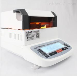 VM-5S 食品專用VM-5S鹵素快速水分測定儀