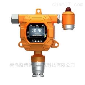LB-MD4X 中车标配仪器固定式VOC气体探测器