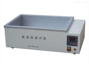 SY-2 恒温沙浴锅