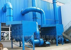 壓鑄廠廢氣處理設備
