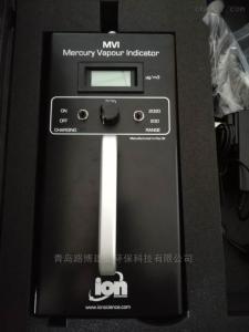 MVI 青岛供应黑色款离子MVI测汞仪