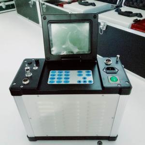 LB-70C 烟尘烟气检测仪