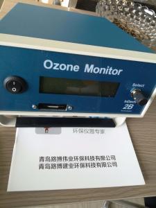 Model 202 山东疾控中心用2B美国Model202臭氧分析仪