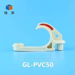 GL-PVC50 礦用電纜掛鉤