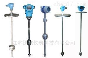 連桿型浮球液位計