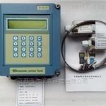 壁掛式超聲波流量計選型供應