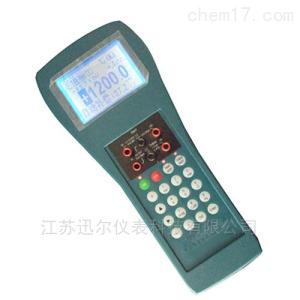 便携式超声波流量计厂家