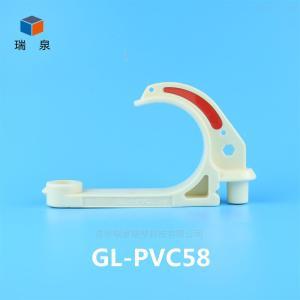 GL-PVC58 掛接式電纜掛鉤